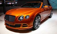 http://fib.is/myndir/Bentley-continental-gt.jpg